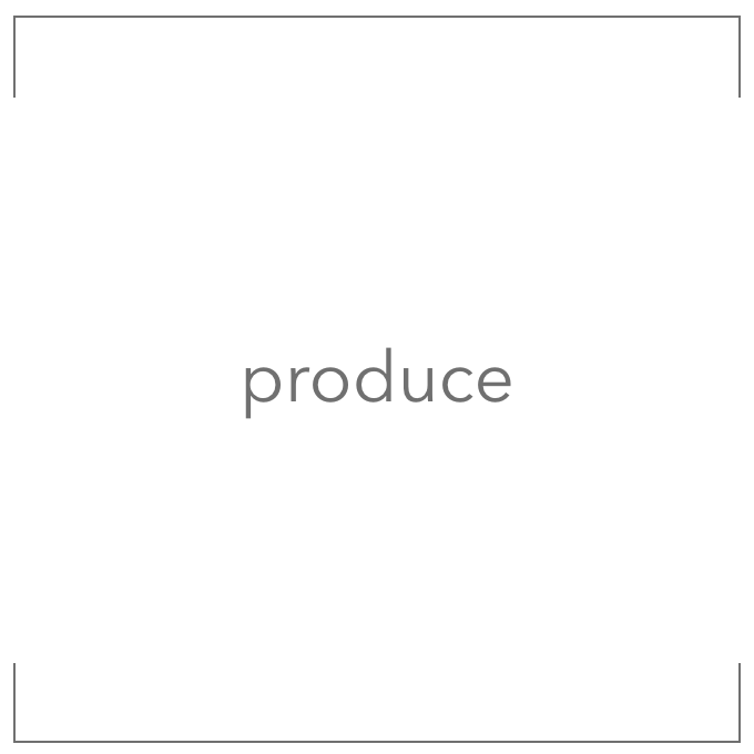 プロデュース